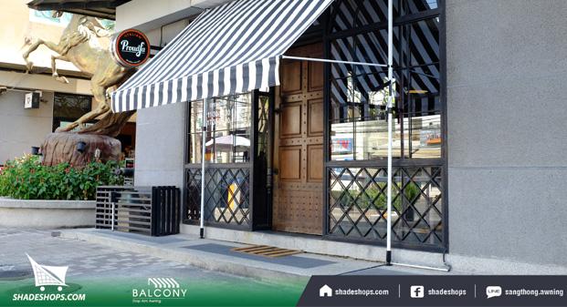 Banner-Gallary-Balcony